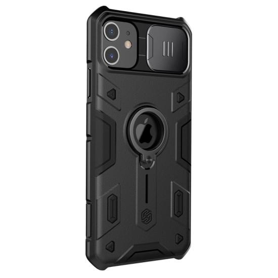 iPhone 11 Armor калъф със защита на камерата черен
