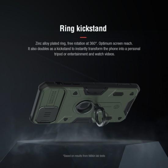 iPhone 11 Armor калъф със защита на камерата зелен