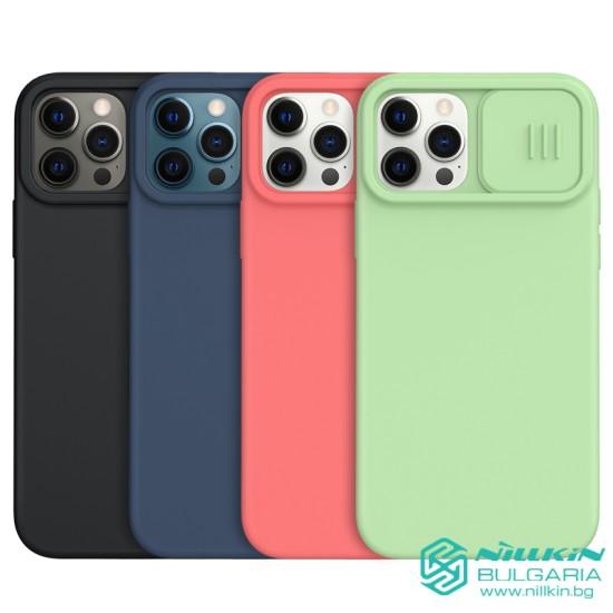 iPhone 12 / 12 Pro силиконов калъф със защита на камерата прасковено розово