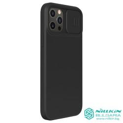 iPhone 12 / 12 Pro силиконов калъф със защита на камерата черен