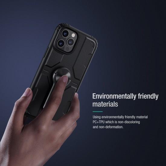 iPhone 12 / 12 Pro калъф твърд гръб Medley зелен