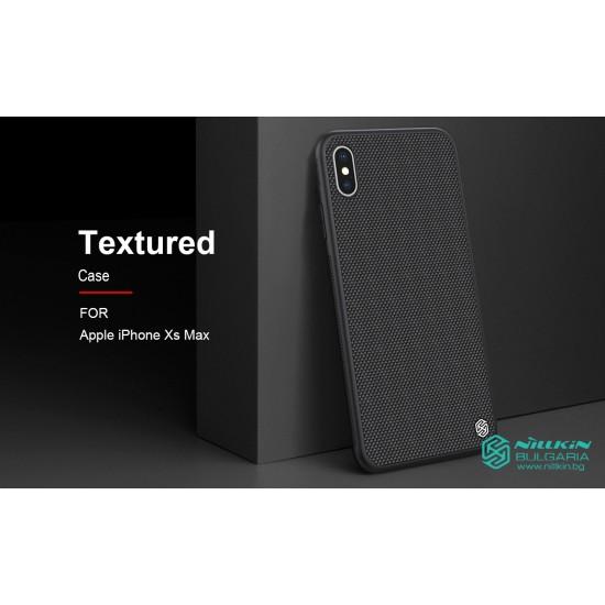 Apple iPhone XS MAX калъф Textured