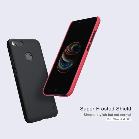 Xiaomi Mi 1A твърд гръб Nillkin