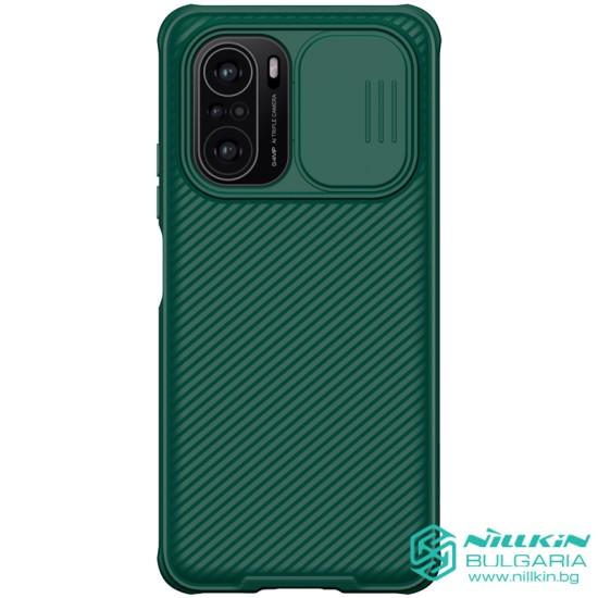 Poco F3 твърд гръб със защита на камерата  Nillkin тъмно зелен