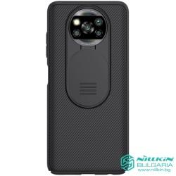 Poco X3 NFC / Poco X3 Pro твърд гръб със защита на камерата Nillkin черен