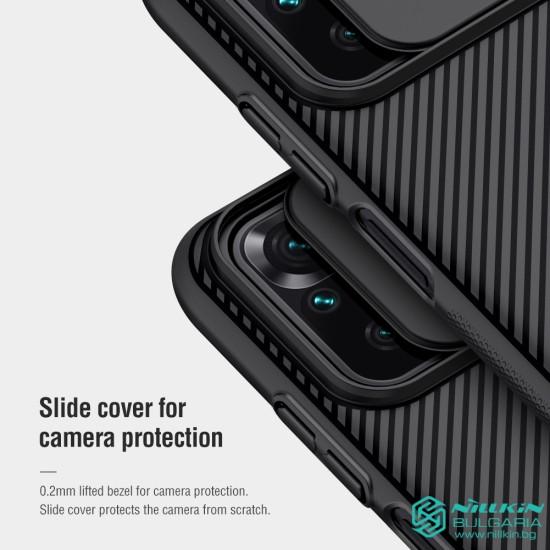 Redmi Note 10 Pro твърд гръб със защита на камерата  Nillkin син