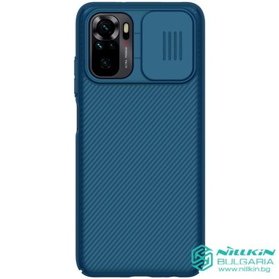 Redmi Note 10 твърд гръб със защита на камерата  Nillkin син