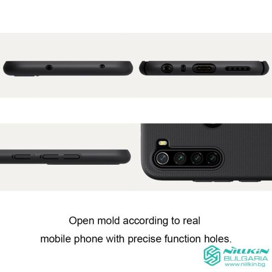 Redmi Note 8 калъф твърд гръб Nillkin син